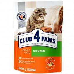 Club 4 Paws - Club 4 Paws Cat cu Pui