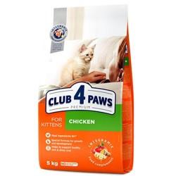 Club 4 Paws - Club 4 Paws Kitten cu Pui